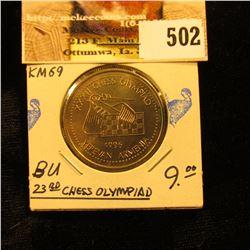 1996 Armenia 100 dram KM69, Unc, Cat. Value $9.00
