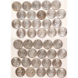 Uncirculated Philadelphia Morgan Dollar Roll