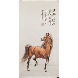 Yulin b.1940 Chinese Watercolour Horse