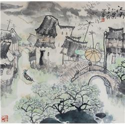 Chinese Watercolour Watertown Scene Artist Signed