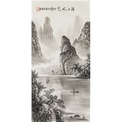 Chinese Watercolor Mountainous Landscape w/ Seal