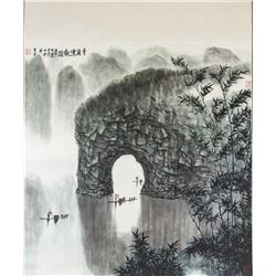 Tong Bao Chinese Watercolour Elephant Trunk Hill