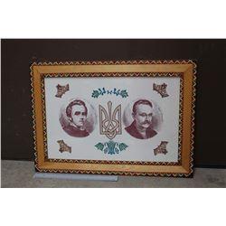 Ukrainian Picture