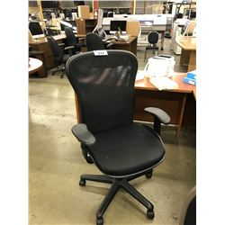 BLACK MESH BACK ADJUSTABLE EXECUTIVE CHAIR