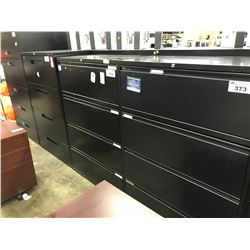 BLACK 4 DOOR LATERAL FILE CABINET