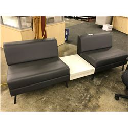 GLOBAL CONTRACT 2 SEAT RECEPTION SEATING UNIT