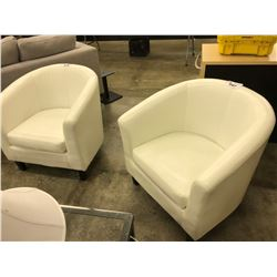 WHITE LEATHER RECEPTION CLUB CHAIR