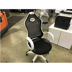 BLACK AND WHITE ERGONOMIC HIGH MESH BACK ADJUSTABLE HEIGHT, RECLINING GAMING CHAIR
