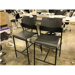 GLOBAL BLACK PLASTIC BAR HEIGHT STOOL