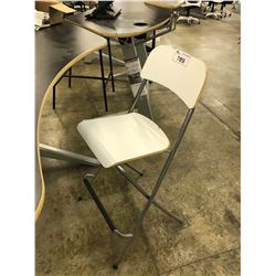 WHITE FOLDING BAR STOOL