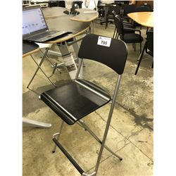 BLACK FOLDING BAR STOOL