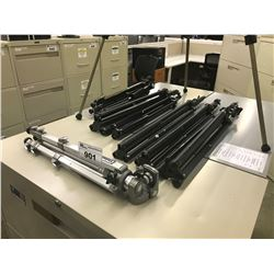 LOT OF ASSORTED CAMERA TRIPODS