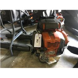 HUSQVARNA 570BTS BACKPACK LEAF BLOWER