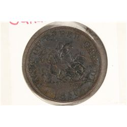 1850 BANK OF UPPER CANADA HALF PENNY BANK TOKEN