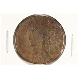 1827 US LARGE CENT VERY FINE