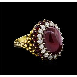 19.40 ctw Ruby and Diamond Ring - 18KT Two-Tone Gold