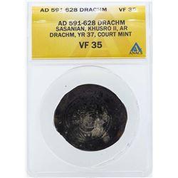 AD 591-628 Drachm Sasanian Khusro II Coin ANACS VF35