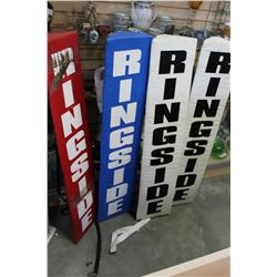 FOUR RING SIDE PROTECTORS