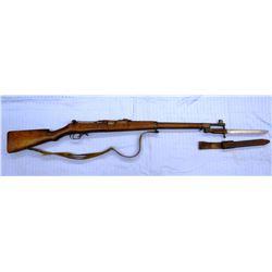 Ross Rifle Co. Canada, 1896, .303 British, w/ bayonet, ladder sight