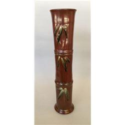 Carol Sils, Untitled Vase