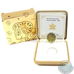 2003 Canada $150 Year of the Sheep Gold Hologram Coin. The 18-karat Gold (75% Gold and 25% Silver) c