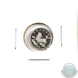 Scarce 1996 China 1/20 oz. Platinum 5 Yuan Unicorn coin (Tax Exempt)