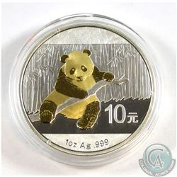 2014 China 10Y 1oz China Panda with Selective Gold Plating (Tax Exempt)