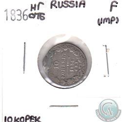 1836 Russia 10 Kopek F (Impaired)