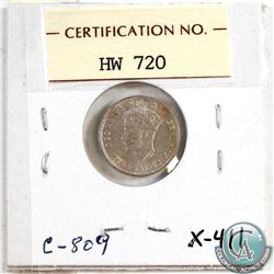 1938 NFLD 5-cent ICCS  MS-60