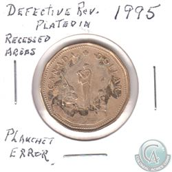 PLANCHET ERROR 1995 Canada Peacekeeping Loon Dollar