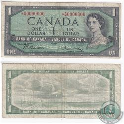 1954 Replacement $1.00 Note with Preifx *A/M and Low Serial Number.
