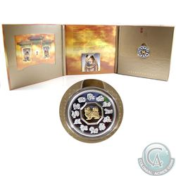2006 Canada $15 Year of the Dog Sterling Silver Coin and Stamp Set issued by Canada Post.