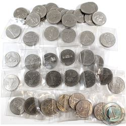 Estate Lot of 45x Canada Nickel Dollars Dated 1969-1986. You will receive 18x dated 1970. 45pcs