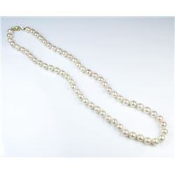 Lovely Japanese Cultured Rose Colored Pearl Strand