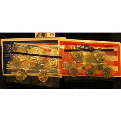 2003 P & D U.S. Mint Sets in original cellophane and envelopes. (20 pcs.).