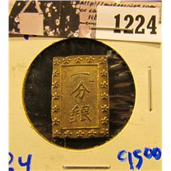 1224 . Japanese Silver Samurai Bar. This Bar Was Minted Between 1837 And 1854. It Sells On Ebay For