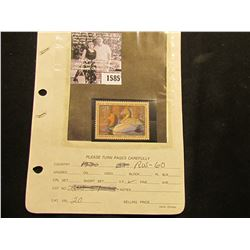 1585 . 1993 RW60 U.S. Department of the Interior Federal Migratory Waterfowl Stamp. Unused, not sign