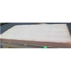 Figured Mango Veneer, 48x96, Approx. 100 Sheets $10,000 Value