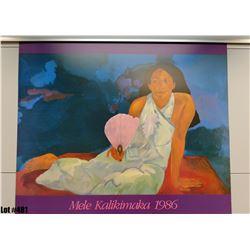 """Mele Kalikimaka 1986"" by Pegge Hopper, Paper, 30"" x 25"" (qty 5)"