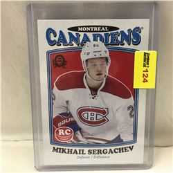 """2016-17 O-Pee-Chee """"Montreal Canadiens"""""""