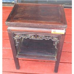 "Chinese Side Table w/Scroll Accents, 15 X 11 X 22.5"" H"