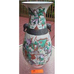 """Tall Oriental Painted Ceramic Vessel, Approx. 17"""" Tall"""