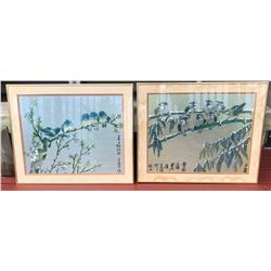 "Framed Watercolor, Pair, Birds on Branch, 24"" X 20"""