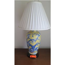 Yellow & Blue Bird Motif Table Lamp, 2'4 H