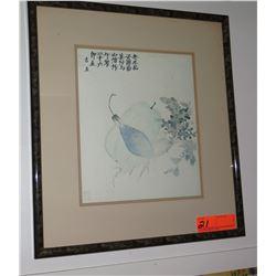 "Framed Japanese Watercolor, Fruit, Signed, 16"" X 18"""
