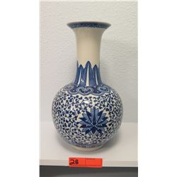 "Blue and White Glazed Porcelain Vase with Marking on Bottom, 14"" Tall"