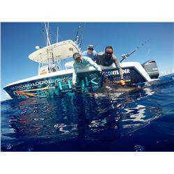 ZANCUDO: 4-Day Fishing Trip for Two Anglers in Southern Costa Rica