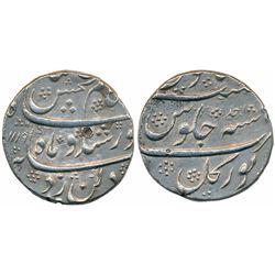 Mughals : Kam Baksh