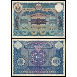 Paper Money : Hyderabad