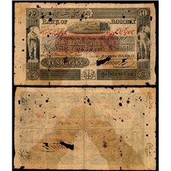 Paper Money : Bank Of Bombay